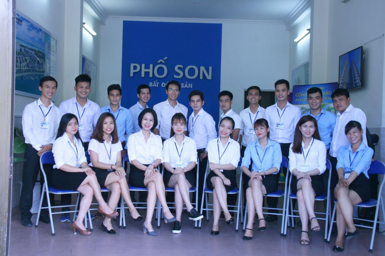 PHOSON-LOGO