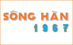 songhan1967