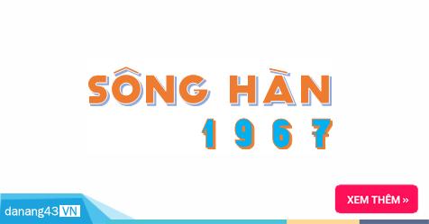 songhan1967-cover