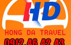 hongda-logo