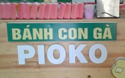 pioko-logo