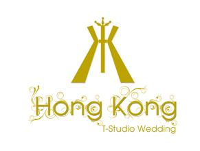 hongkongwedding-logo