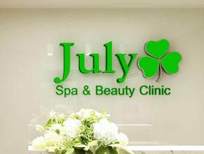 july-logo