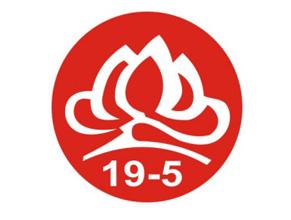 cty195