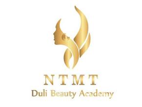 dulibeauti-logo