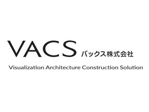 Công ty TNHH VACS Việt Nam
